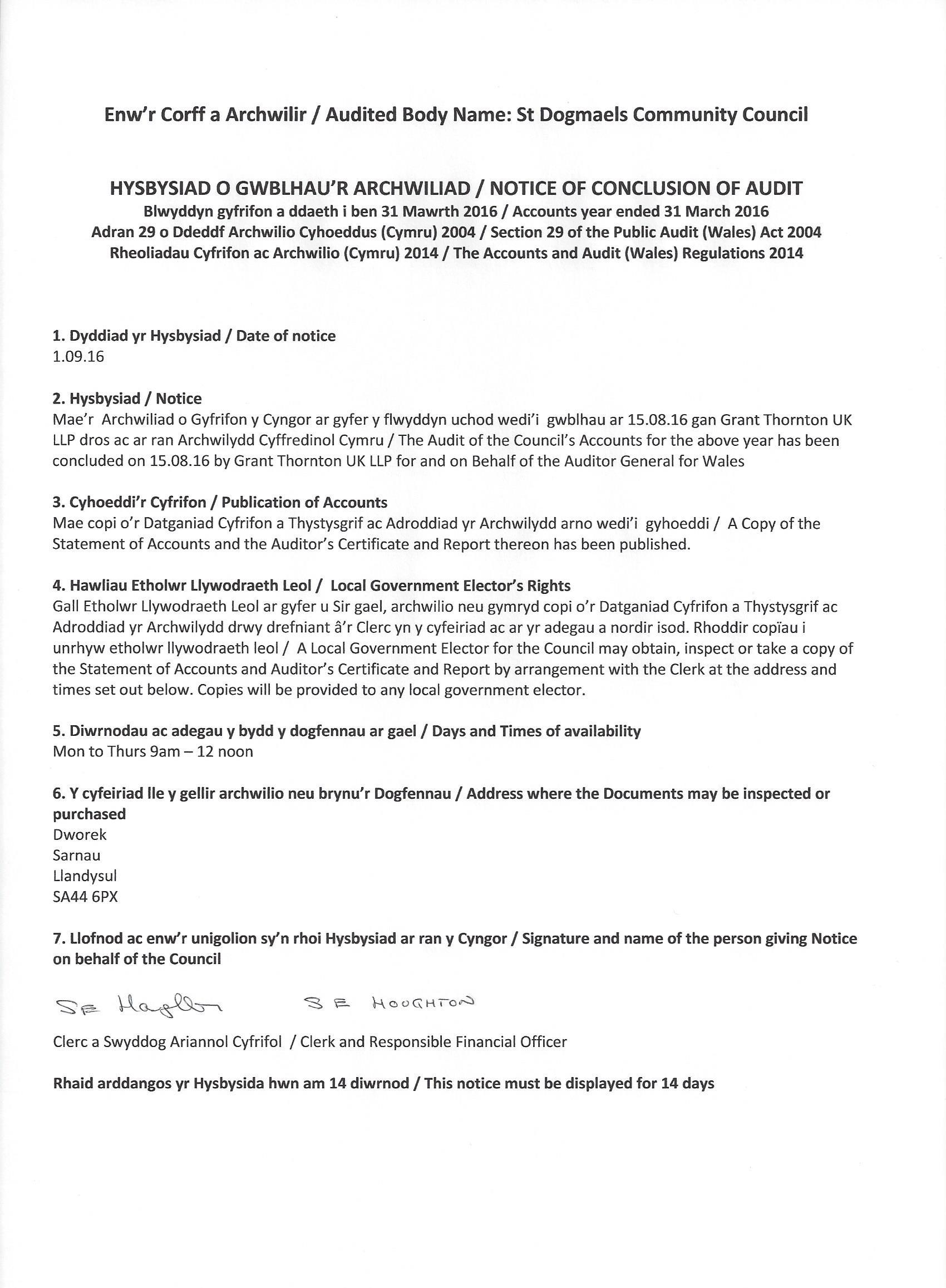 completion of audit for website